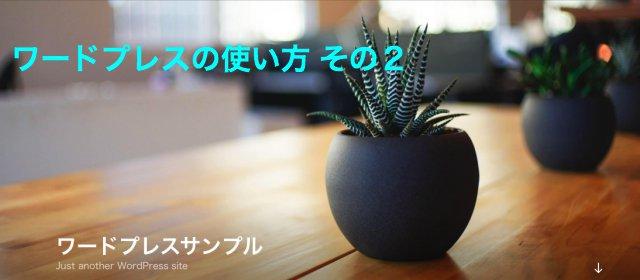 ブログアイキャッチ画像022